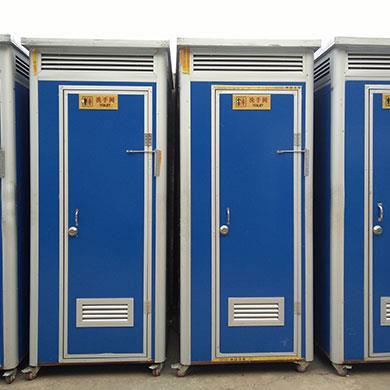 深圳移动厕所